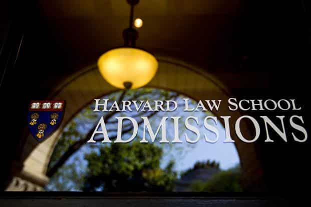 Here's why it just got easier to apply to Harvard Law School