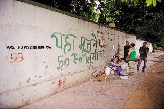 Photo: Pradeep Gaur/Mint