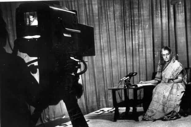 Indira Gandhi declaring Emergency on 25 June 1975. Photo: Hindustan Times