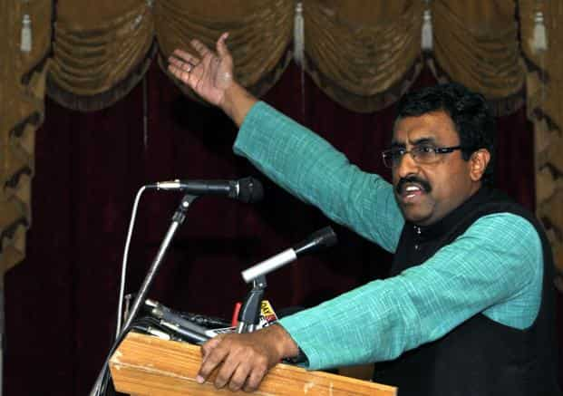 Ram Madhav's comments come in the backdrop of China increasingly asserting its claim over the Spratly archipelago in the South China Sea. Photo: HT