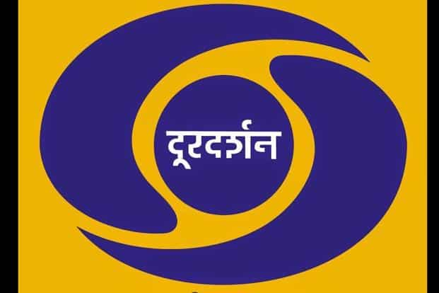 The iconic Doordarshan logo was created in 1959 and symbolizes the human eye.