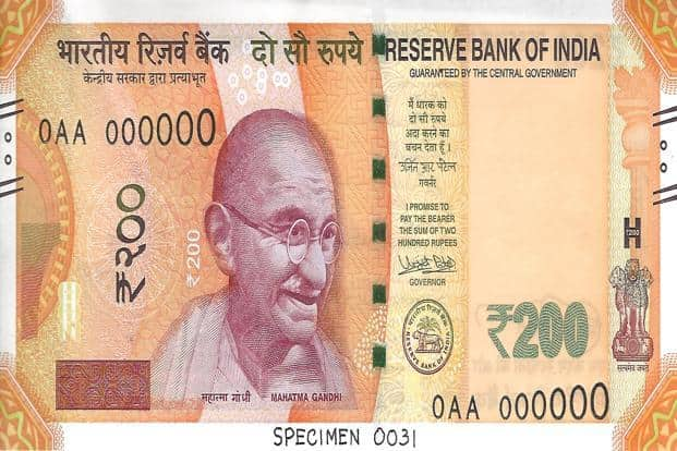 Rs 200 notes in bright yellow widens RBI's new currency