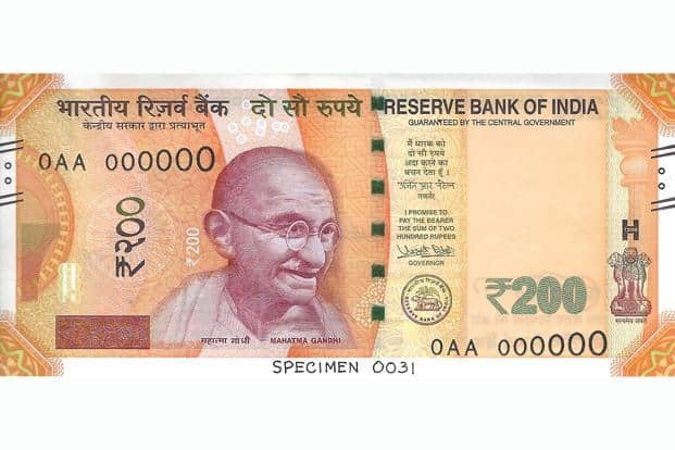 87bf5641c907 Rs 200 notes  ATMs won t give you the new denomination just yet