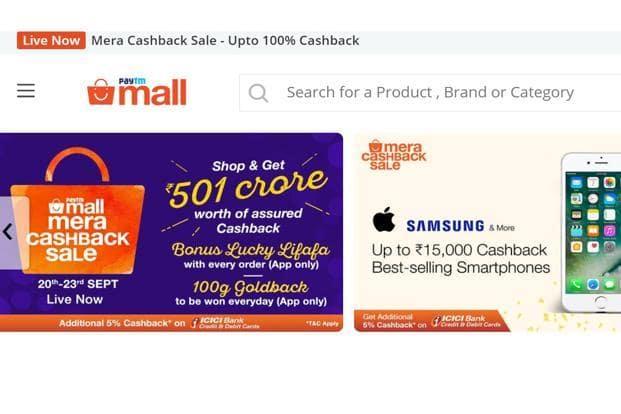 Mera Cashback Sale: Paytm takes on Flipkart and Amazon with cashback