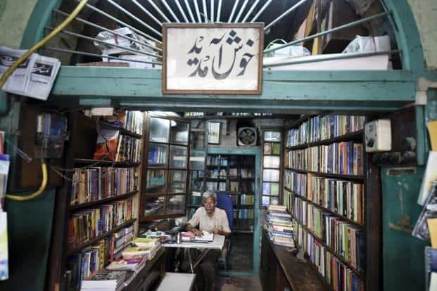 Urdu dominated Delhi's cultural life for centuries. Photo: HT