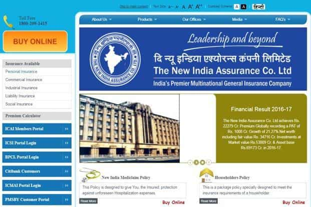 The new india assurance ipo listing price