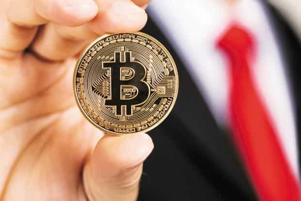 What is the min investment in bitcoin