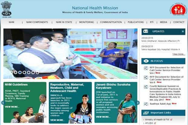 The National Health Mission is one of the world's largest health programmes and forms the backbone of public services in India.