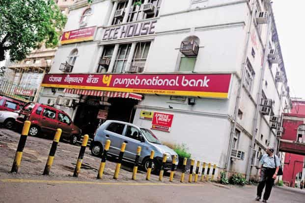 Punjab National Bank has already completed its investor road shows for the qualified institutional placement (QIP) and is expected to launch it this week. Photo: Pradeep Gaur/Mint