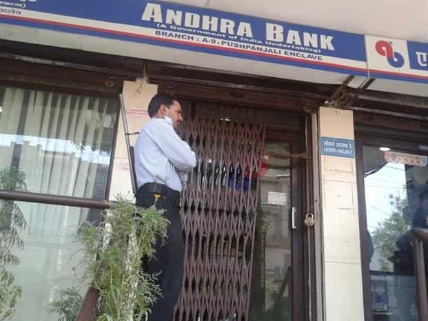 The FIR alleged that the Sterling Biotech had taken loans of over Rs5,000 crore from a consortium led by Andhra Bank which had turned into non-performing assets. Photo: Mint