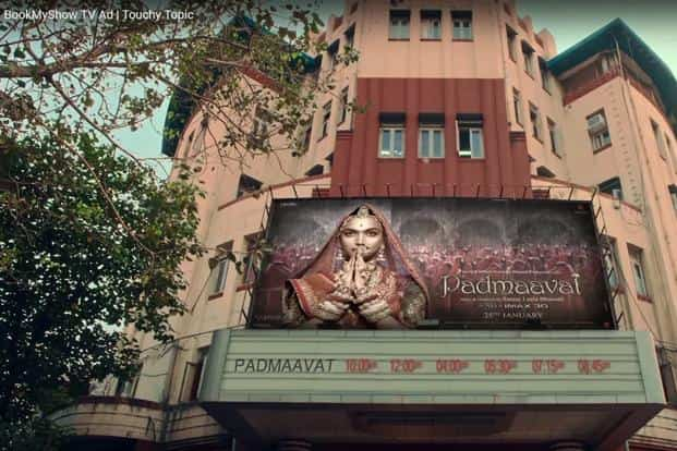 A screen grab of BookMyShow's 'Touchy Topic' ads campaign