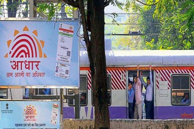 Other words such as Mitron, Notebandi, Gau-Rakshak were also considered, but the widespread discussions and debates around 'Aadhaar' was the reason it was selected as the word of the year. Photo: HT
