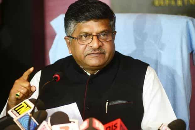 Information technology minister Ravi Shankar Prasad who lauded efforts of the village level entrepreneurs in offering services like Aadhaar, banking, insurance and promoting digital literacy in rural India. Photo: Ramesh Pathania/Mint