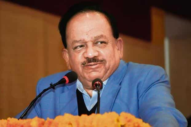 A total of 5 lakh 60 thousand people will be imparted training between 2018-19 and 2020-21, says environment minister Harsh Vardhan. Photo: Hindustan Times