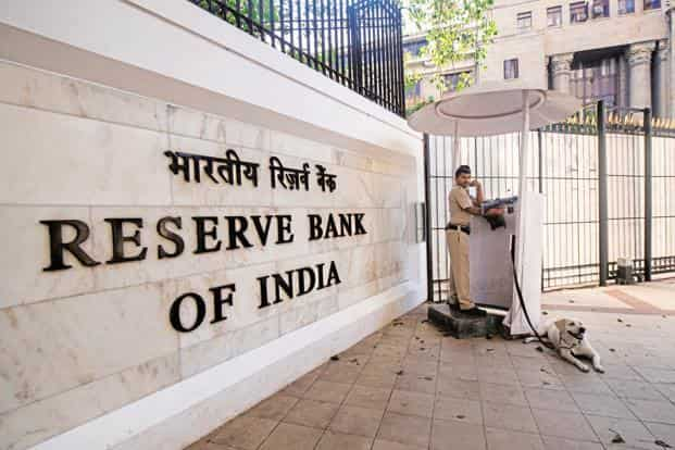 The RBI will also allow standalone primary dealers to avail term repo auctions on 28 March. Photo: Mint