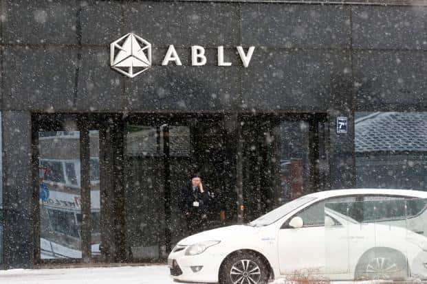 Despite ABLV saying it raised more than €1.36 billion ($1.67 billion) over four business days, the ECB said it lacked adequate cash liquidity and referred the lender to Europe's Single Resolution Board. Photo: Reuters