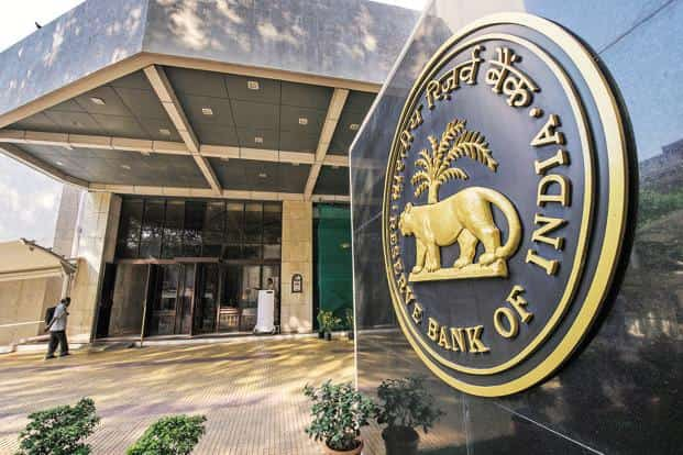 The RBI will conduct four variable rate term repo auctions of Rs25,000 crore each in March 2018. Photo: Aniruddha Chowdhury/Mint