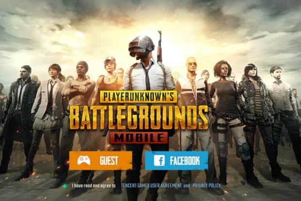 Details of the update 0.12.5 of PUBG MOBILE