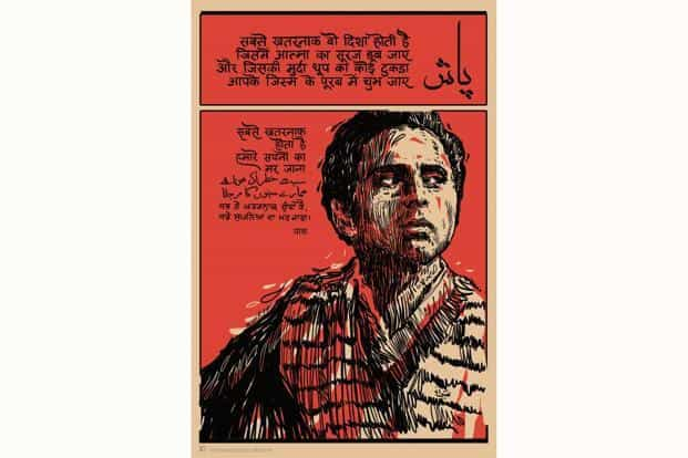 Poster with the works of Punjabi and Hindi poet Pash.