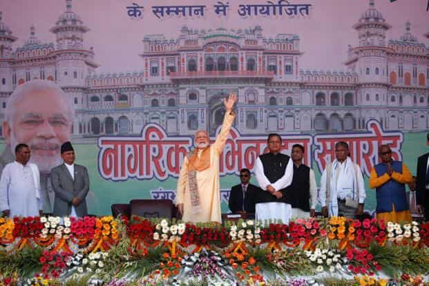Prime Minister Narendra Modi at an event in Janakpur, Nepal, on Friday. Photo: Reuters
