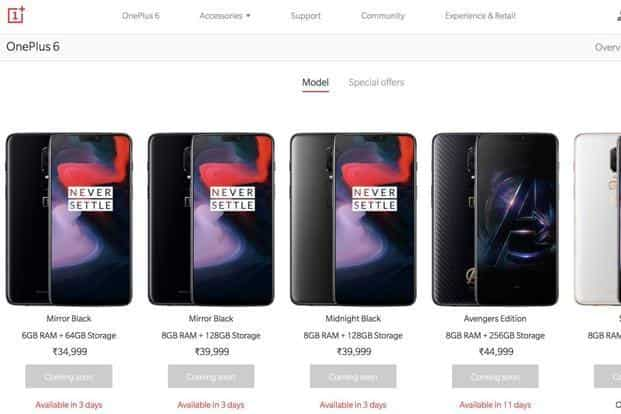 save off b21e3 f5065 You will be able to order a OnePlus 6 in India next week