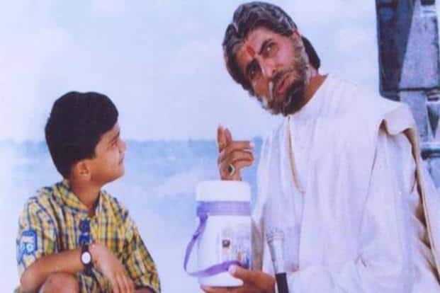 A still from film Sooryavansham.