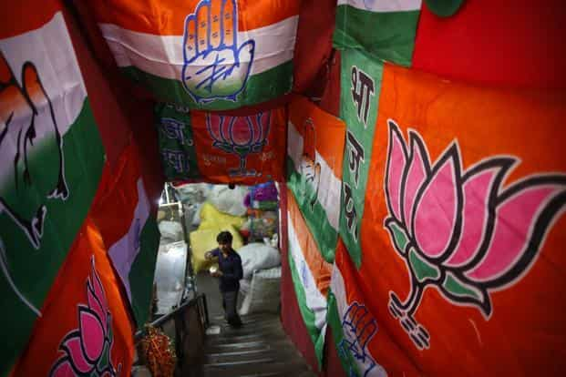 Regional parties are likely to play a major role in 2019 Lok Sabha elections as they have consistently received about half of the votes in every election over the past three decades. Photo: AP