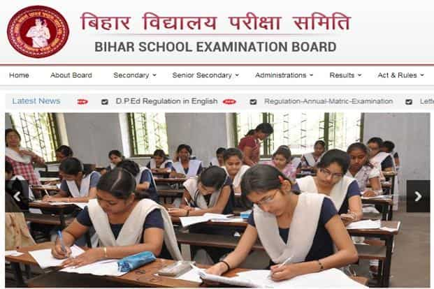 Bihar board 12th result 2018: Check BSEB intermediate marks