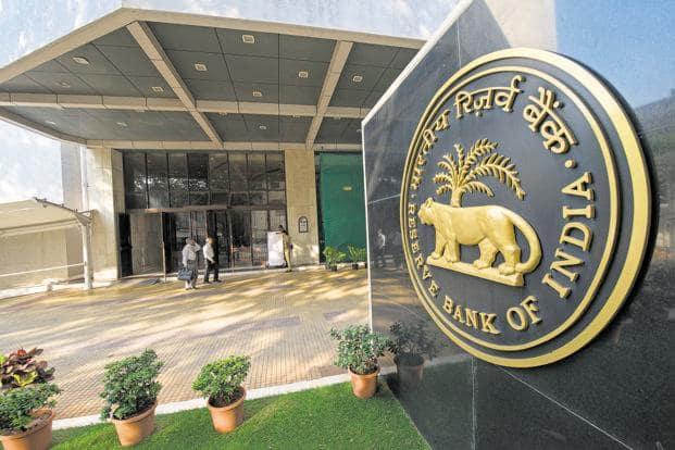 RBI headquarters in Mumbai. Photo: Mint