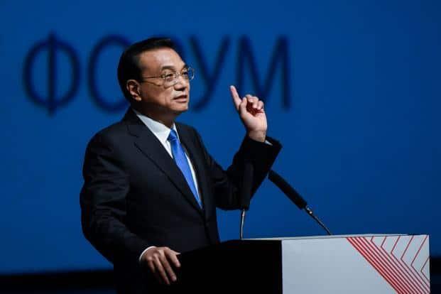 Chinese Premier Li Keqiang speaks during a summit of eastern European leaders in Sofia on 7 July 2018.  Photo: AFP
