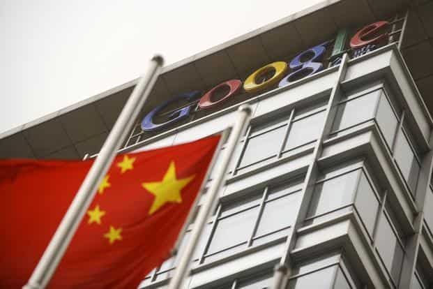Google withdrew its search engine from China eight years ago due to censorship and hacking but it is now working on a project for the country codenamed 'Dragonfly'. Photo: AFP