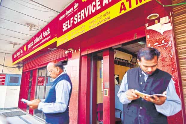 Punjab National Bank has reported for the June quarter a net loss of ₹ 940 crore, which was lower than the previous quarter's ₹ 13,417 crore—its worst-ever loss brought on by the PNB fraud. Photo: Pradeep Gaur/Mint