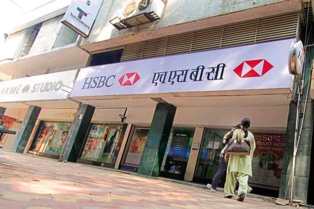 HSBC launches online platform MyDeal to raise funds via