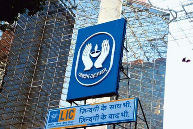 Shares of LIC Housing on Friday closed 0.33% down at ₹571.50 apiece on BSE. Photo: Ramesh Pathania.