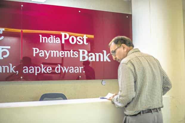 Explained: India Post Payments Bank, in 5 points