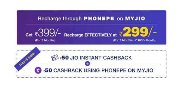Reliance Jio offering cashback on recharge of popular ₹399 plan