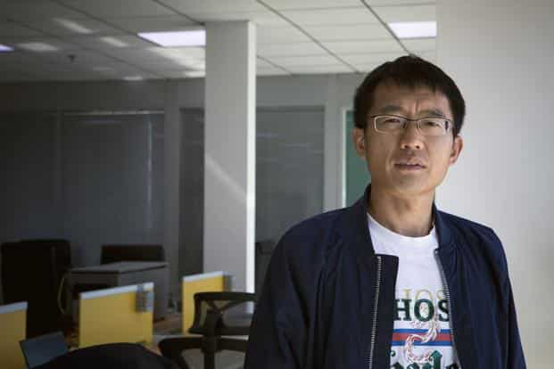Yang Zuoxing, founder MicroBT. Photo: Bloomberg