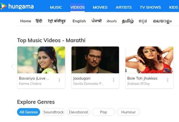 Although Hungama Play has always had content—movies, TV shows, kids and short-format videos—in 13 languages, it has commissioned its first regional language original only now