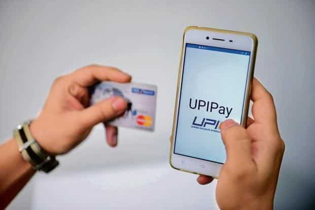 Now UPI allows you to transfer money from one bank account