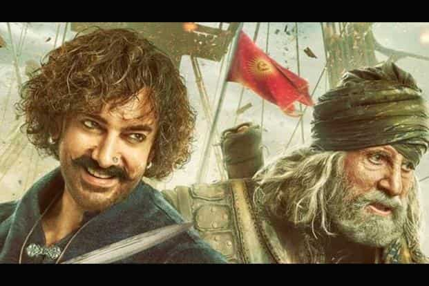 Thugs Of Hindostan Box Office Collection Aamir Khan Film Crashes On