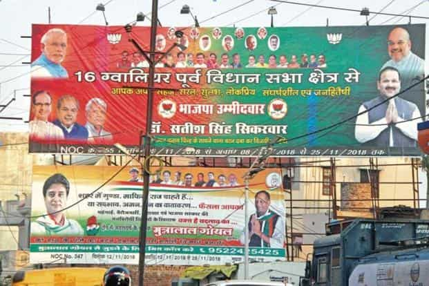 How parties are cashing in on Hindi slogans in Madhya Pradesh