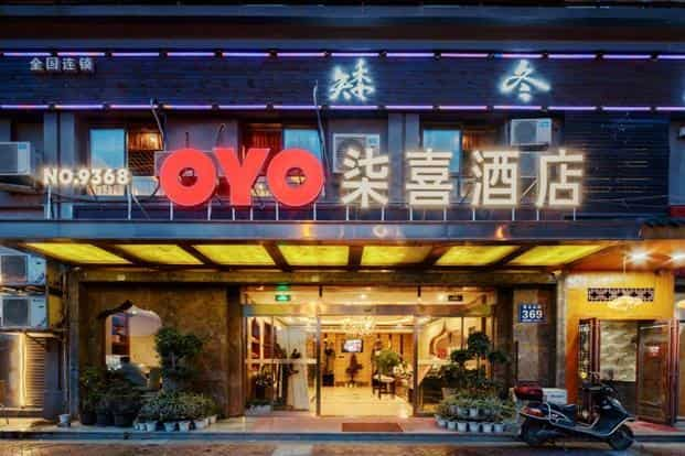 Oyo Hotels and Homes founder and CEO Ritesh Agarwal said during the $5 billion start-up's last round of funding, it had committed $600 million to the China market, of which $300 million will be used for renovation and infrastructure investments.