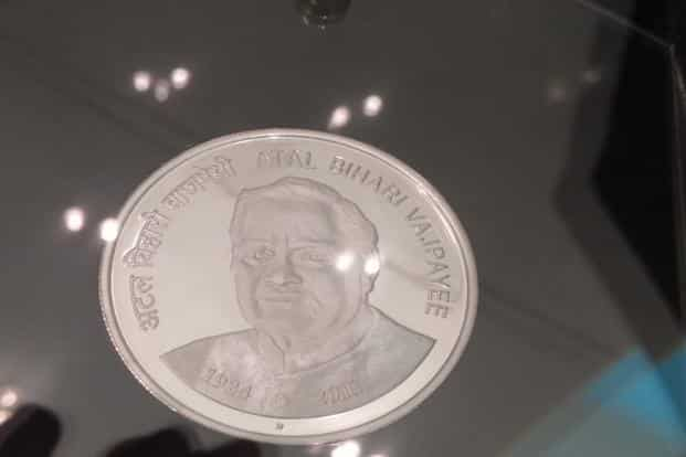 Rs 100 coin released in Vajpayee's memory: This is how it looks